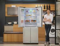 サムスン電子、シングル族のための「スリムT-タイプ冷蔵庫」発売