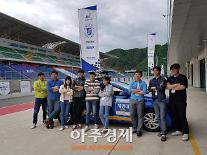 '3전4기' 계명대, '현대차 대학생 자율주행車 대회' 우승