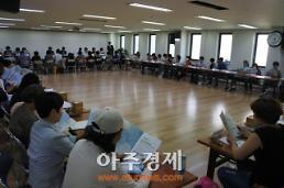 의정부 송산2동행정복지센터, 위기가구 발굴 샅샅이 한다…촘촘한 홍보망