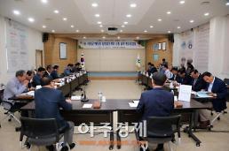 서천군, 해안권 종합발전 계획 수립 용역 착수 보고회 개최