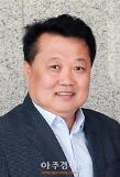 가천대 김일태 입학팀장, 전국대학입학관리자협의회장 취임