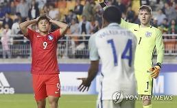 '역습 VS 역습' 한국, 잉글랜드 상대로 값진 교훈 얻었다 [U-20 월드컵]