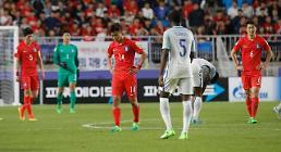 한국 잉글랜드에 0-1패…C조 2위와 8강티켓 놓고 결전