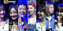 '언니들의 슬램덩크 시즌2' 종영…언슬 2 언니쓰, 멋진거 맞지?
