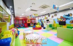 곤지암리조트, 라바 어린이 놀이터 오픈
