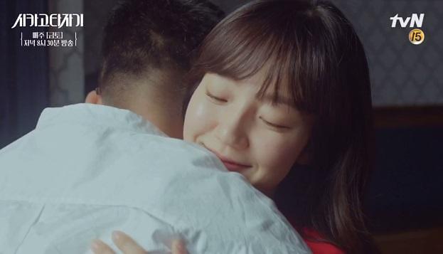 '시카고 타자기' 임수정, 유아인에게 달콤한 고백?