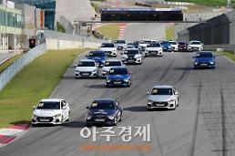 현대·기아차, 고객 서킷 체험 'KSF 트랙데이' 개최