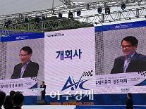 """박정길 현대차 부사장 """"미래車 개발 꿈 마음껏 펼쳐라"""""""
