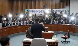 .新政府首场临时国会今日举行 内阁成员提名人本周起陆续听证.