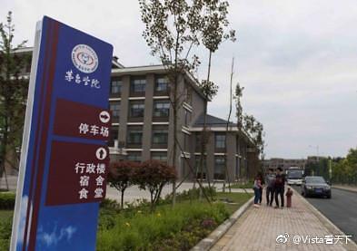 [중국화제] 알리바바, 텐센트 이어 마오타이 대학도 탄생