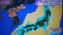 29日未明、北朝鮮ミサイル発射