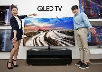 삼성전자, 75형 QLED TV 출시... 소비자 선택 폭 넓혀