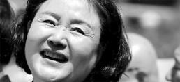""".从""""大选的贤内助""""到""""政策的践行者""""——韩国第一夫人金正淑."""