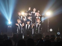 [스타 in 일본] 소년24 '유닛 블랙', 지난 27일 일본 팬미팅 성료