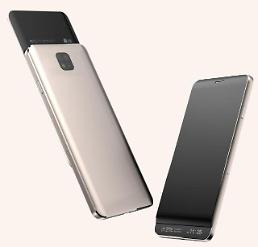 .Concept image for LGs new flagship smartphone leaks online.