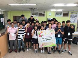 인천시교육청,사회교과 중점학교 연합 진로 체험