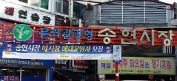 인천 동구, 송현시장 달빛거리 야시장 임시개장