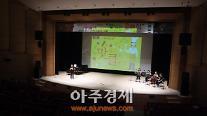 울산북구 어린이급식관리지원센터, '맛있는 클래식'