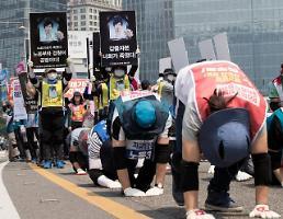 .韩劳动者跪求上调最低工资.