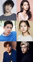 사전제작 드라마 '모히또', 성준·임지연·백성현·김윤혜·최성준·강남 등 출연 확정
