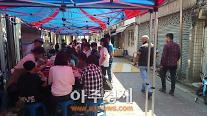 동두천시 디자인아트빌리지 플리마켓 개최