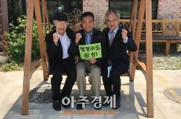 마크 장 미 하원의원, 행정수도 완성에 동참