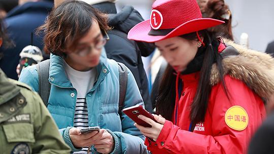 萨德阴云笼罩韩国 首尔市政府为中文向导提供工作岗位