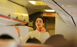 .关系好了航班多了!济州航空获中国政府许可增加仁川至威海航班.