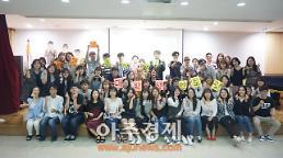 군포의왕 2017 대학생멘토링 기초교육