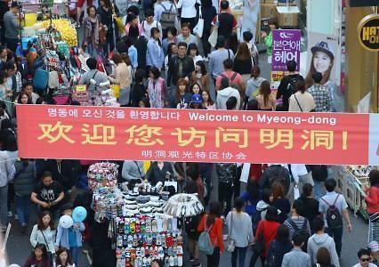 韩旅行社接待中国游客锐减一半