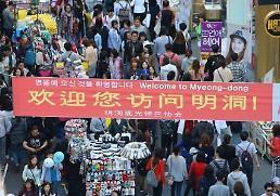 .韩旅行社接待中国游客锐减一半.