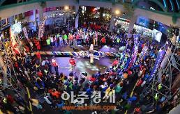 울산 중구, 2017 울산마두희축제 6월 2일부터 삼일간 열려