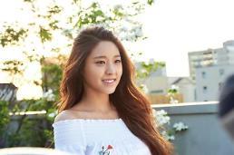 .AOA雪炫确定出演影片《安市城》 搭档赵寅成.