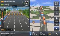 현대엠엔소프트, 최신 도로 정보 반영한 내비게이션SW 업데이트