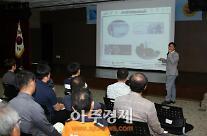 경기도 북부소방재난본부, 화학사고 대응능력 강화 교육