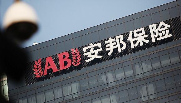 中国保险公司财大气粗 攻占韩国市场
