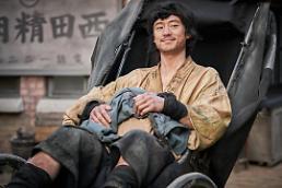 .金秀贤·金玉彬·李帝勋 年轻实力派霸占6月大银幕.