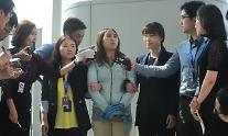 チョン・ユラ容疑者、仁川空港通じて入国・・・検察調査スタート