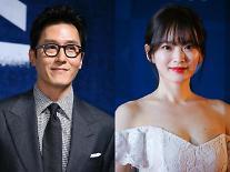 tvN新ドラマ「アルゴン」・・・キム・ジュヒョク&チョン・ウヒ主人公確定