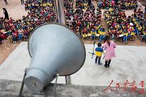 [인민화보]시골학교에 은은하게 퍼지는 '책향기'