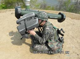 .S. Korea to mass-produce first home-made anti-tank guided missile .