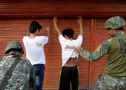 .[GLOBAL PHOTO] Philippines Martial Law.