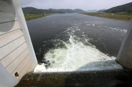 .S. Korea opens river floodgates to reduce water pollution amid drought.