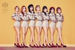 .韩流歌手献唱亚投行年会 与会咨询随之陡增.