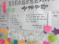 <산동성은 지금>'영원히 잊지 않을게' 끝없이 이어지는 추모행렬 [웨이하이 화재참사]