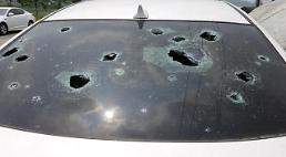 [PHOTO] Hail size of golf ball smashes into cars in southern S. Korea