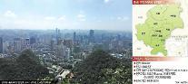 [중국도시를 읽다] '빅데이터 신구' 조성후 가난한 도시서 '디지털 밸리'로…구이양