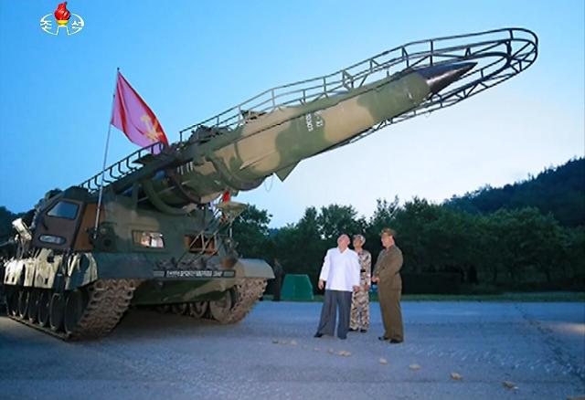 美国追加对朝制裁 韩国力促民间交流
