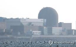 .[FOCUS] President Moons nuclear exit policy faces strong challenge.