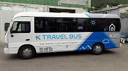 .首尔市推外国人专用K-旅行巴士.